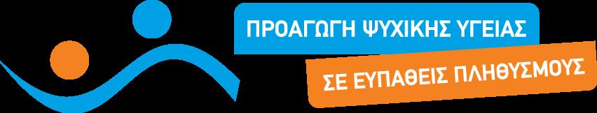 attica-spirit-logo