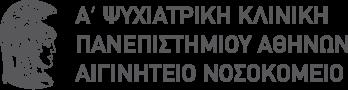 aiginitio-logo